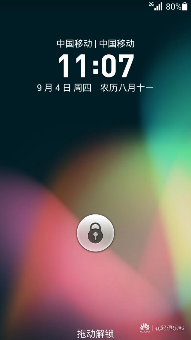 Screenshot_2014-09-04-11-07-40.jpeg