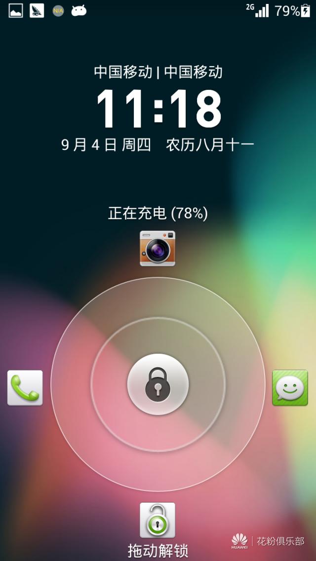 Screenshot_2014-09-04-11-18-23.jpeg