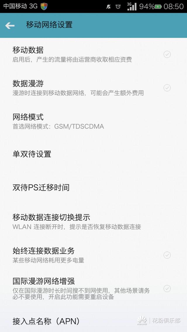 Screenshot_2014-09-08-08-50-07.jpeg