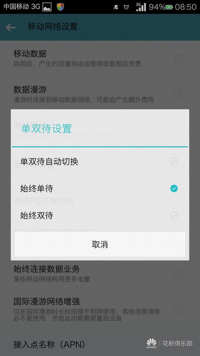 Screenshot_2014-09-08-08-50-15.jpeg