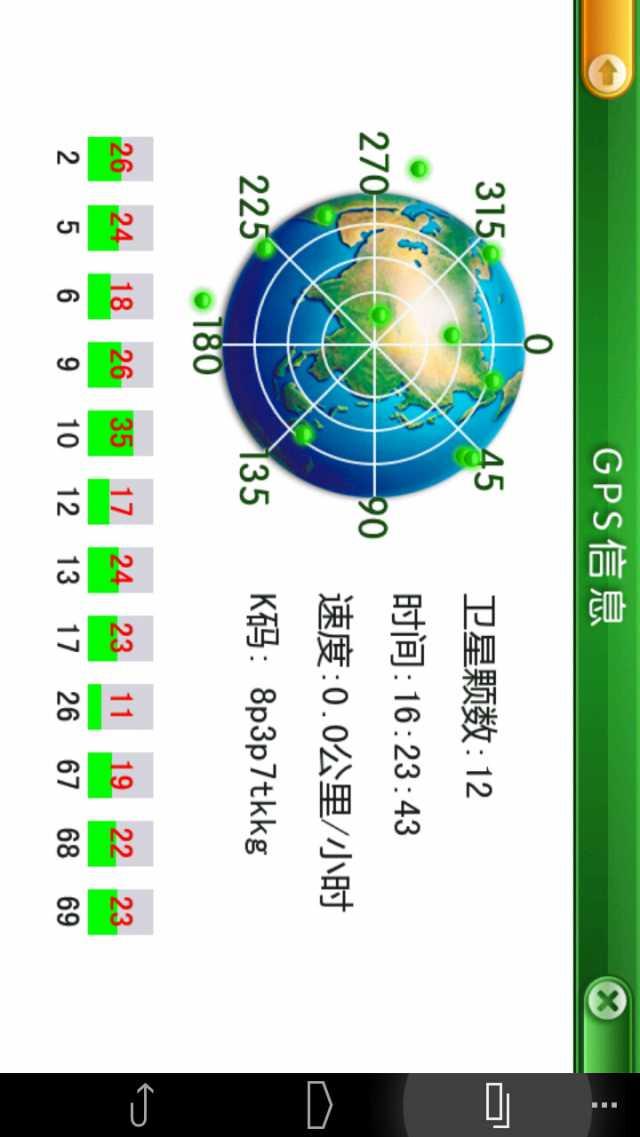 %2Fstorage%2Femulated%2F0%2FPictures%2FScreenshots%2FScreenshot_2014-09-14-16-23-48.png