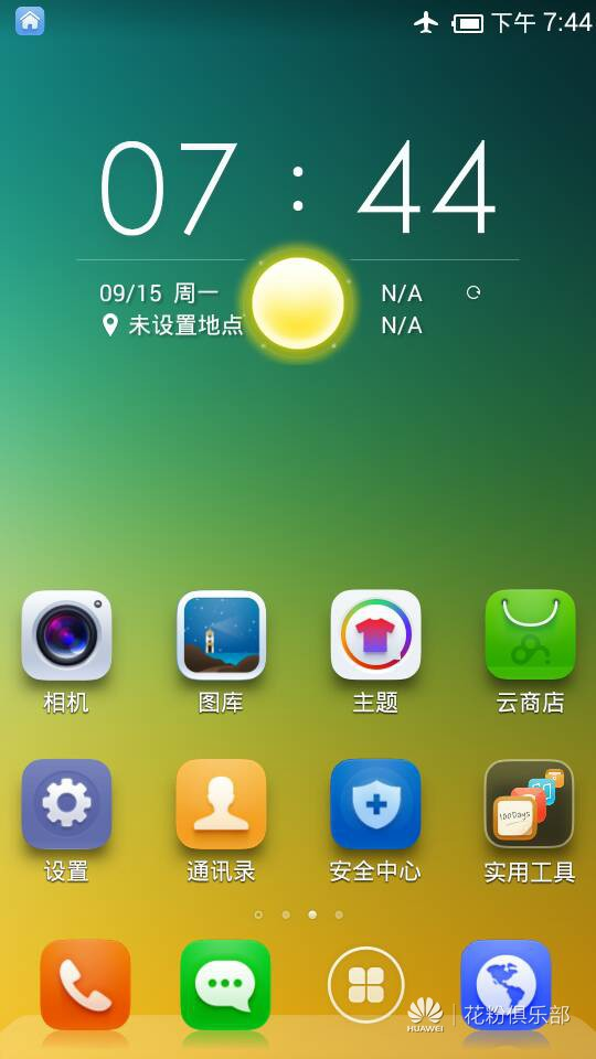 Screenshot_2014-09-15-19-44-26.png