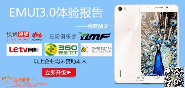 【多仓发货 送299礼包】Huawei 华为 H60-L01 荣耀6 移动4G版手机-tmall.c副本.jpg.jpg