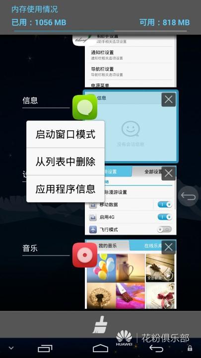 Screenshot_2014-09-25-12-00-53.jpeg