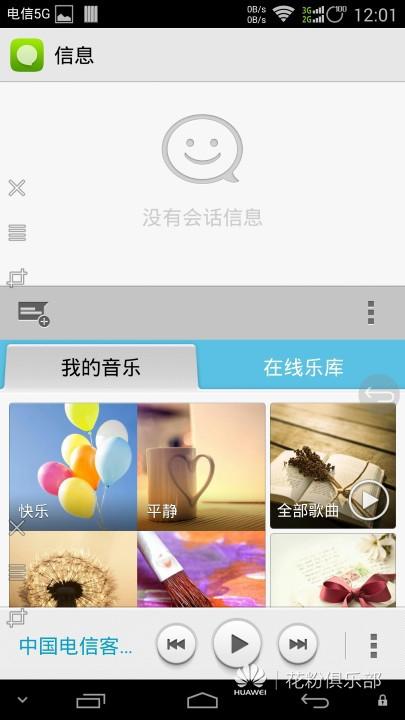Screenshot_2014-09-25-12-01-27.jpeg