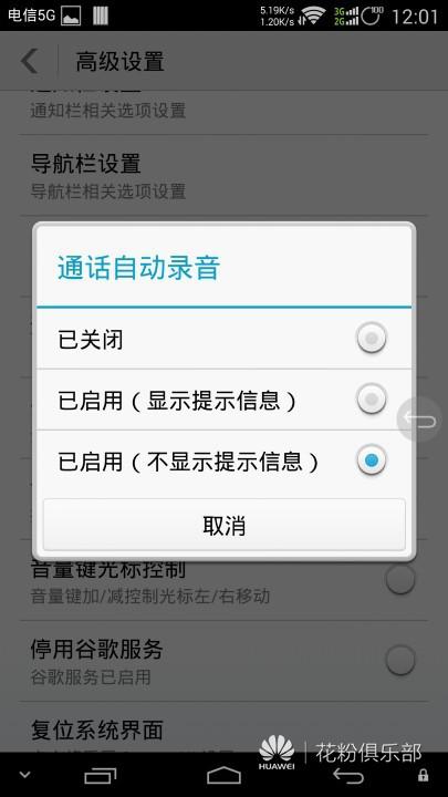 Screenshot_2014-09-25-12-01-58.jpeg