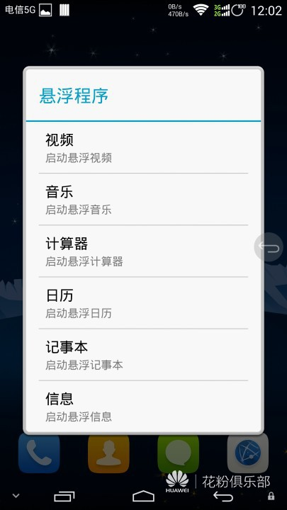 Screenshot_2014-09-25-12-02-31.jpeg