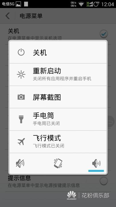Screenshot_2014-09-25-12-04-58.jpeg
