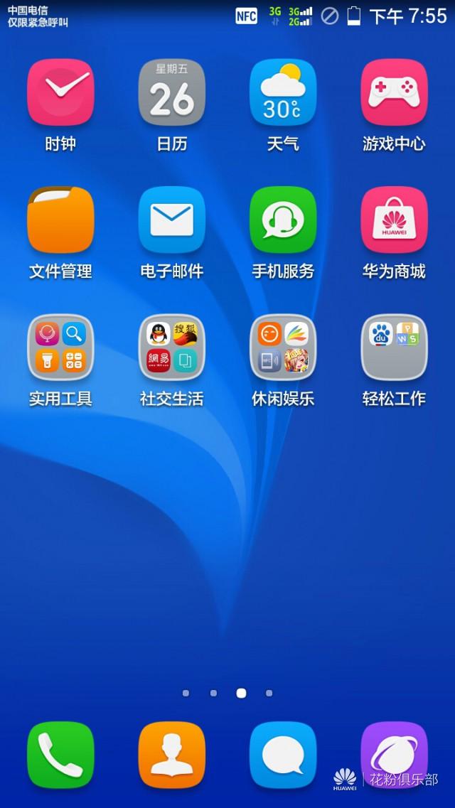 Screenshot_2014-09-26-19-55-50.jpeg