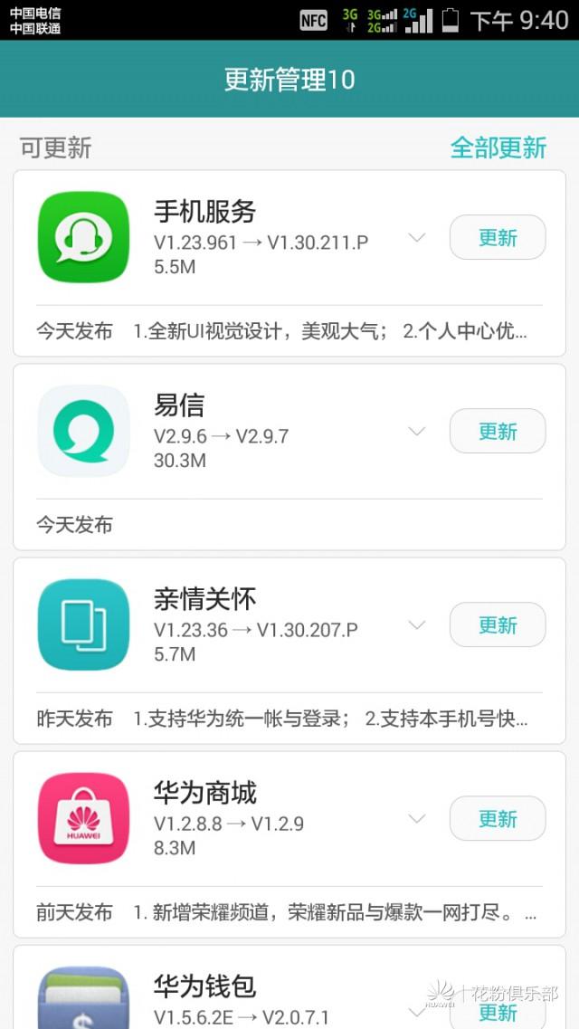 Screenshot_2014-09-26-21-40-59.jpeg