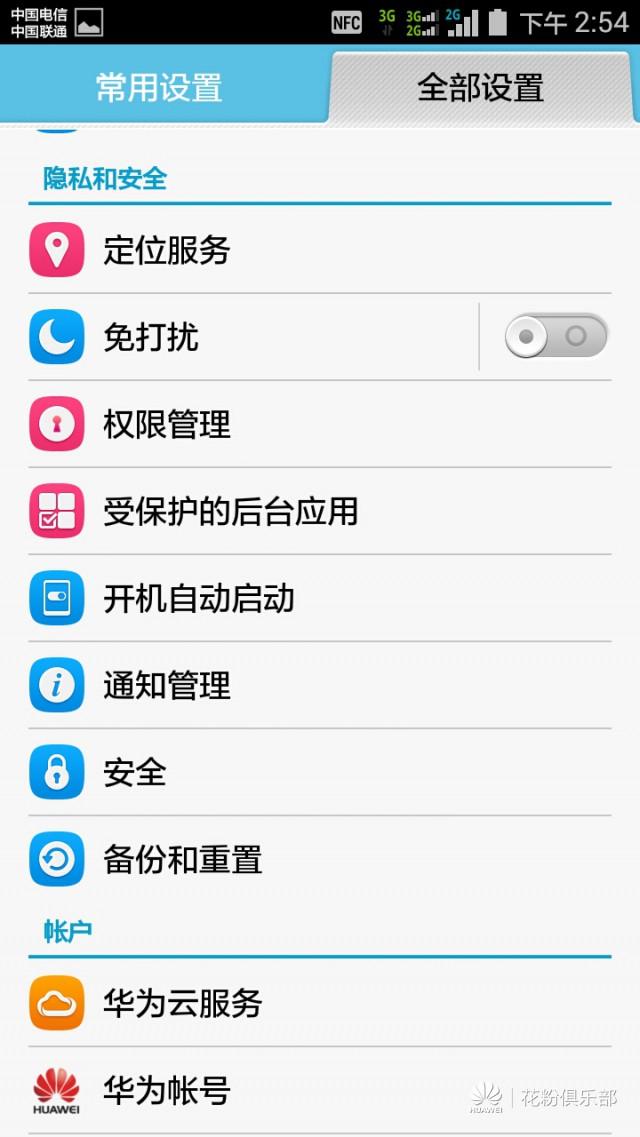 Screenshot_2014-09-27-14-54-05.jpeg