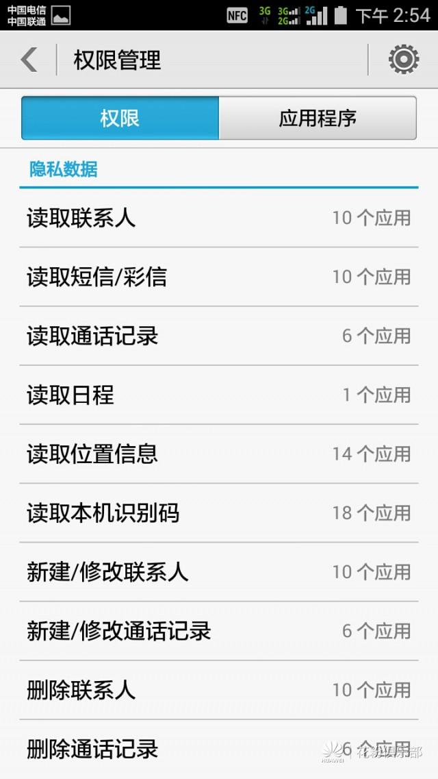 Screenshot_2014-09-27-14-54-54.jpeg