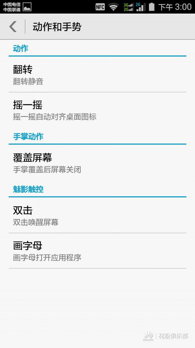 Screenshot_2014-09-27-15-00-57.jpeg