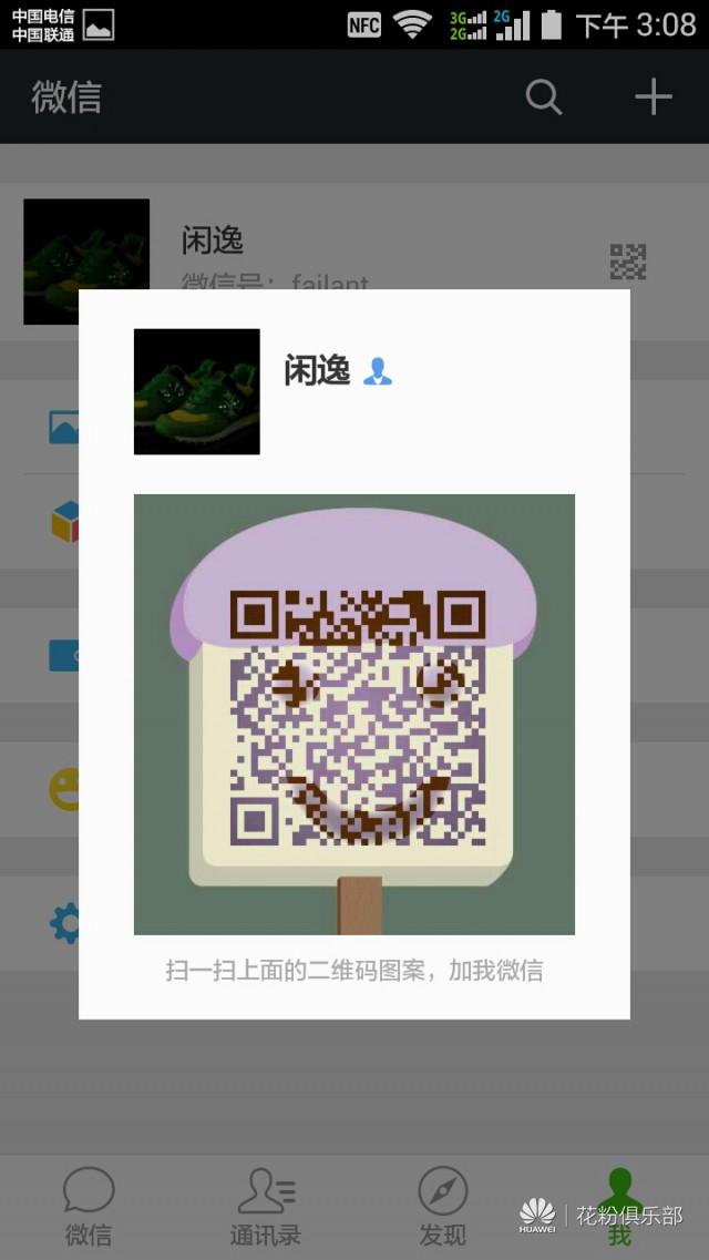 Screenshot_2014-09-27-15-08-44.jpeg