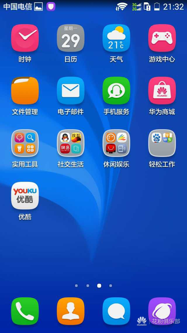 Screenshot_2014-09-29-21-32-11.jpeg