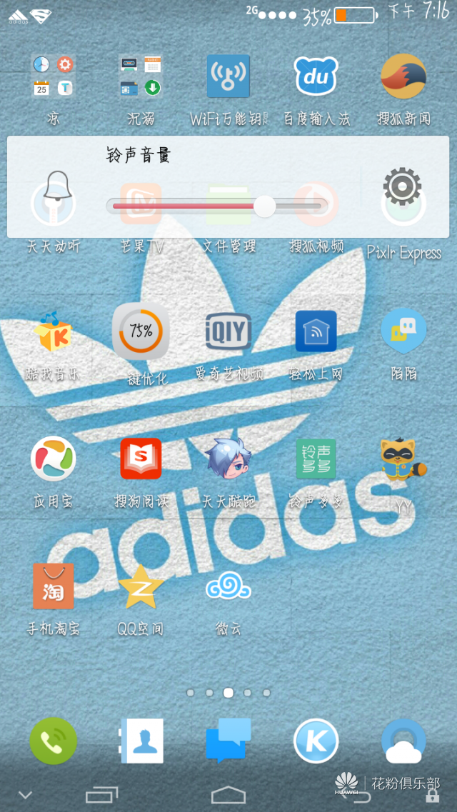 Screenshot_2014-10-01-19-16-43.jpeg