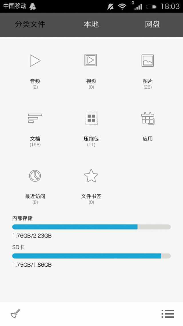 %2Fstorage%2Fsdcard1%2FPictures%2FScreenshots%2FScreenshot_2014-10-08-18-03-40.jpeg