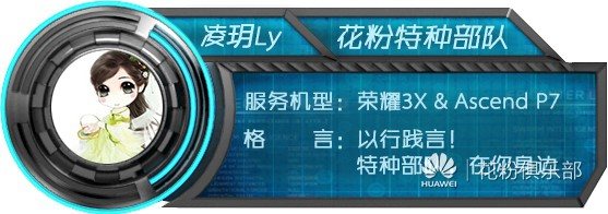 凌玥Ly1.jpg