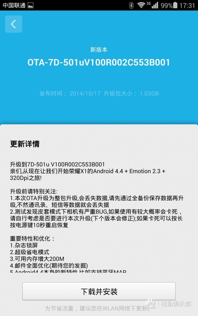 Screenshot_2014-10-20-17-31-34.jpeg