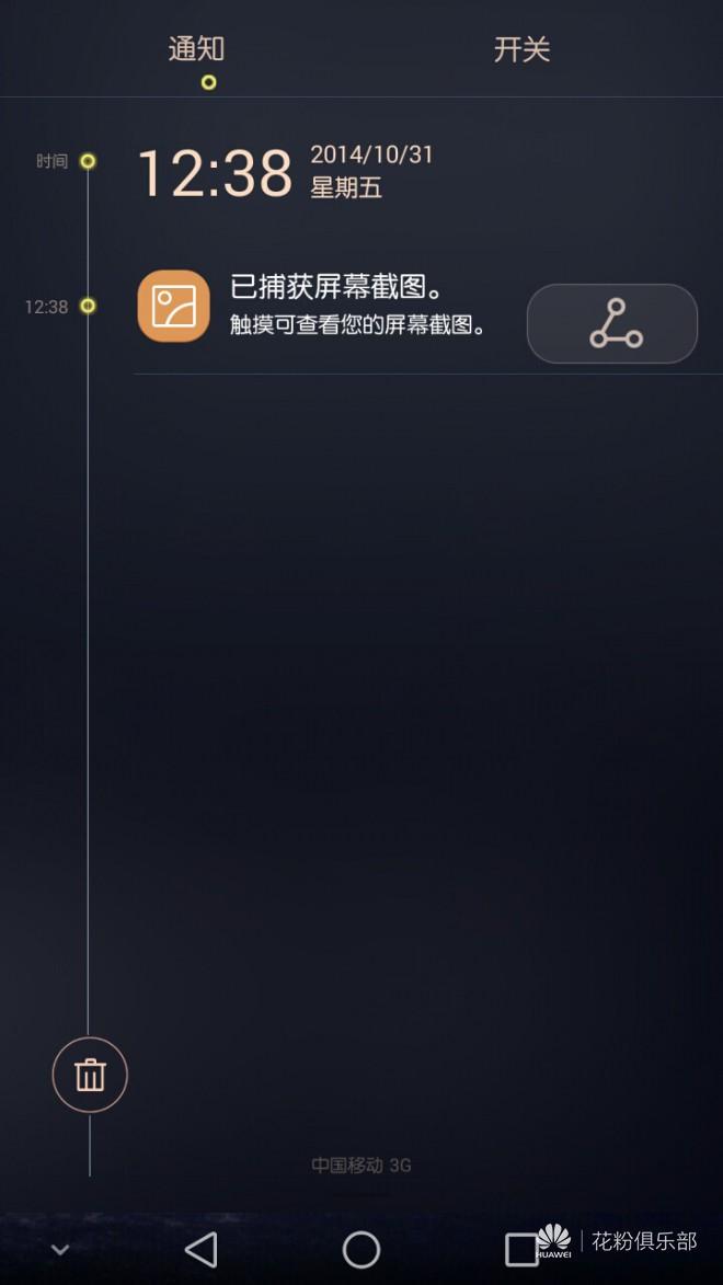 Screenshot_2014-10-31-12-38-54.jpeg