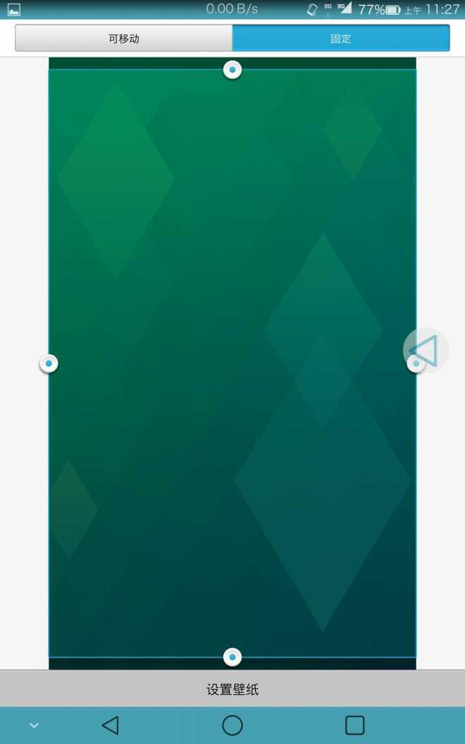 %2Fmnt%2Fext_sdcard%2FPictures%2FScreenshots%2FScreenshot_2014-11-03-11-27-19.jpeg