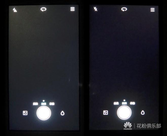 屏幕对比2.jpg