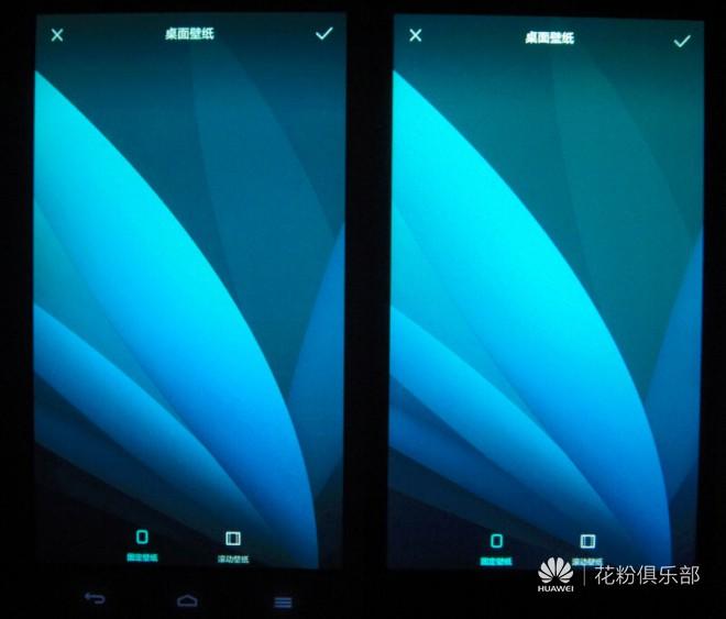 屏幕对比3.jpg