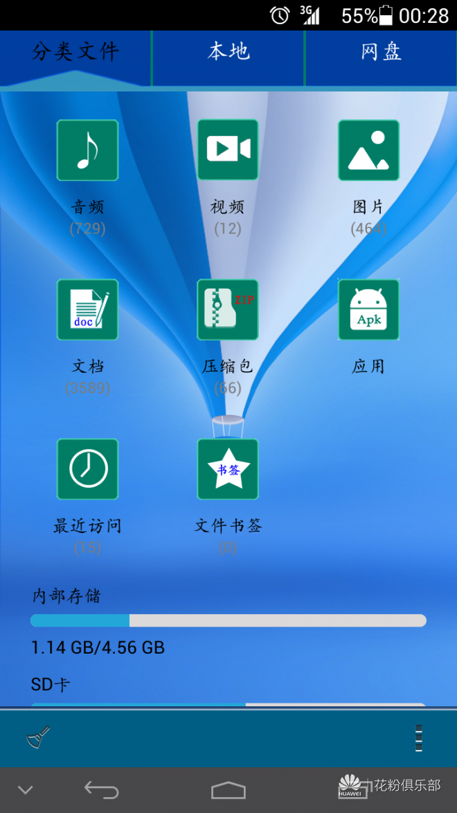 Screenshot_2014-11-06-00-28-49.jpeg