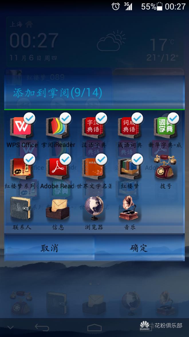Screenshot_2014-11-06-00-27-50.jpeg