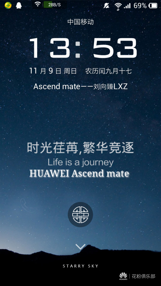 Screenshot_2014-11-09-13-53-42.jpeg