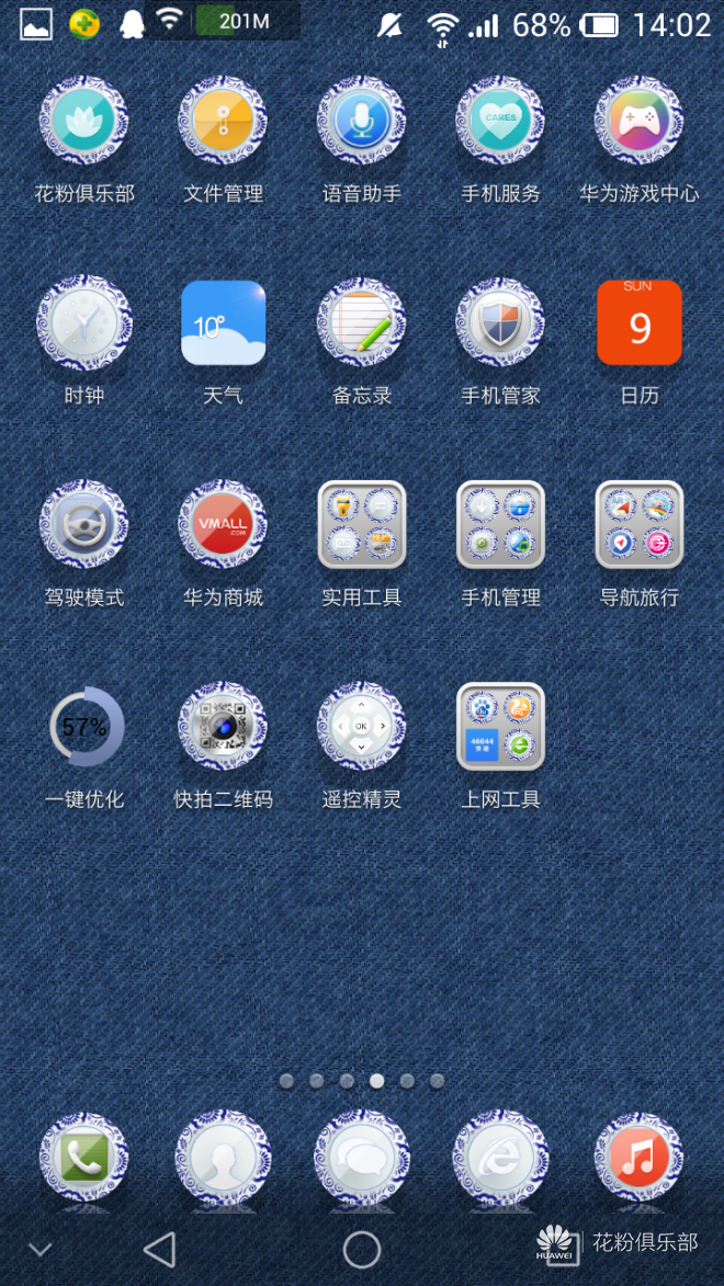 Screenshot_2014-11-09-14-02-57.jpeg