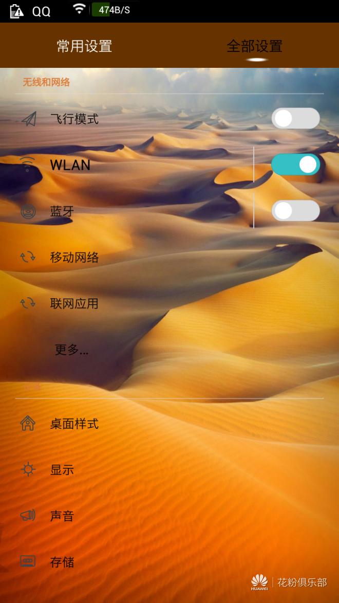 Screenshot_2014-11-09-14-03-06.jpeg