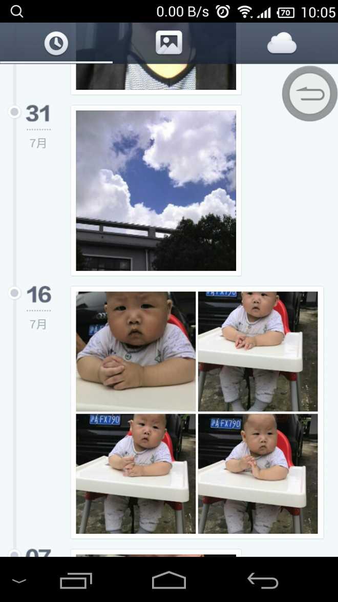 %2Fstorage%2Femulated%2F0%2FPictures%2FScreenshots%2FScreenshot_2014-11-11-10-05-48.png