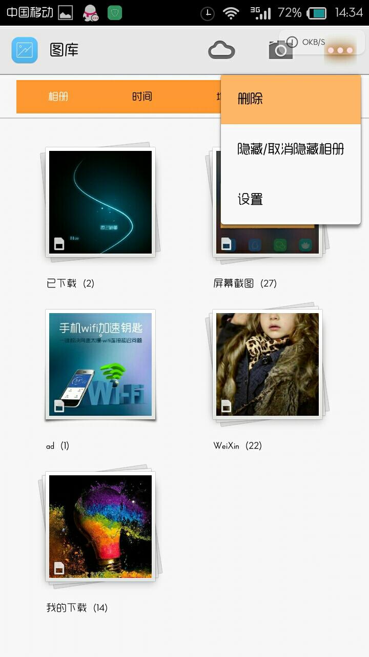 %2Fstorage%2Fsdcard1%2FPictures%2FScreenshots%2FScreenshot_2014-11-16-14-34-30.jpeg