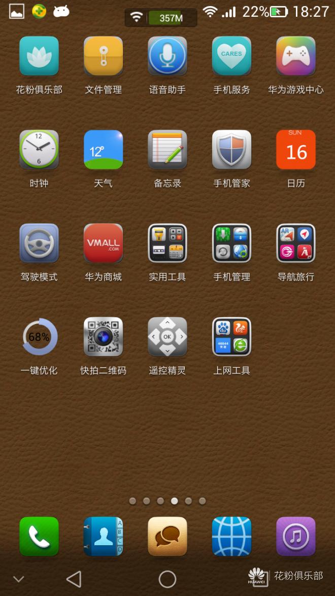 Screenshot_2014-11-16-18-27-24.jpeg