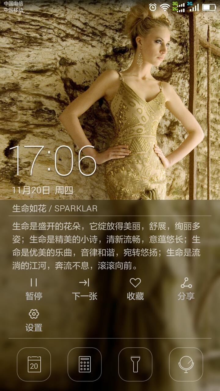 Screenshot_2014-11-20-17-06-38.jpeg
