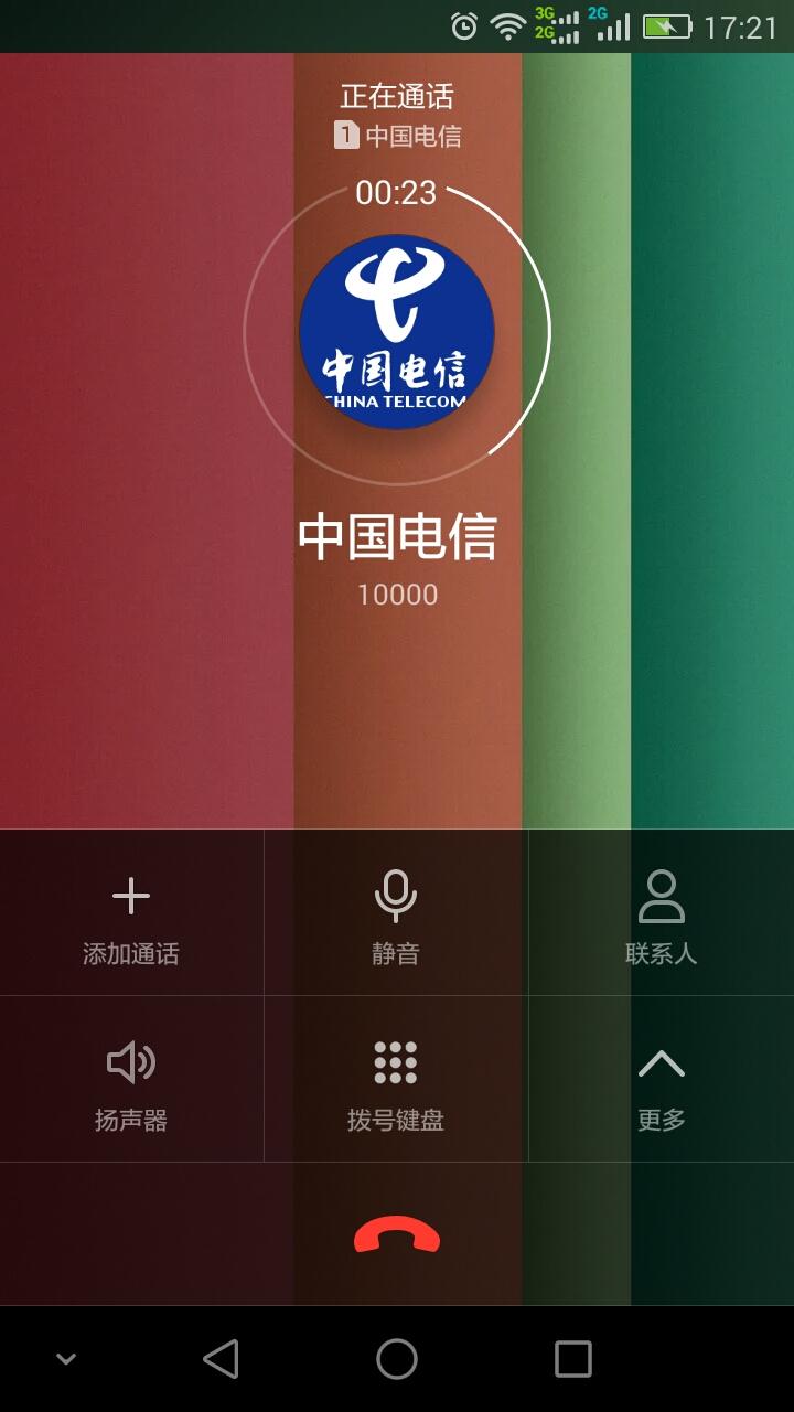 Screenshot_2014-11-20-17-21-15.jpeg