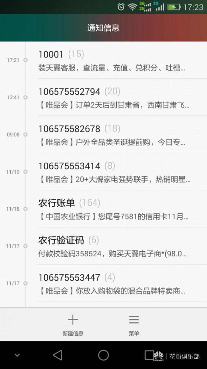 Screenshot_2014-11-20-17-23-30.jpeg