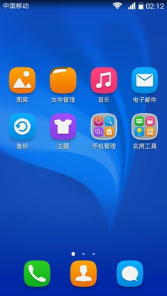 Screenshot_2014-11-21-02-12-18.jpg