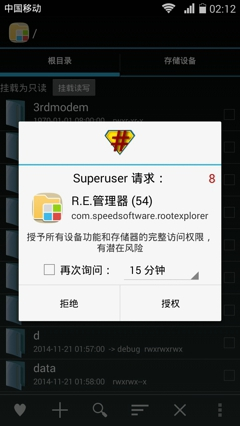Screenshot_2014-11-21-02-12-59.jpg