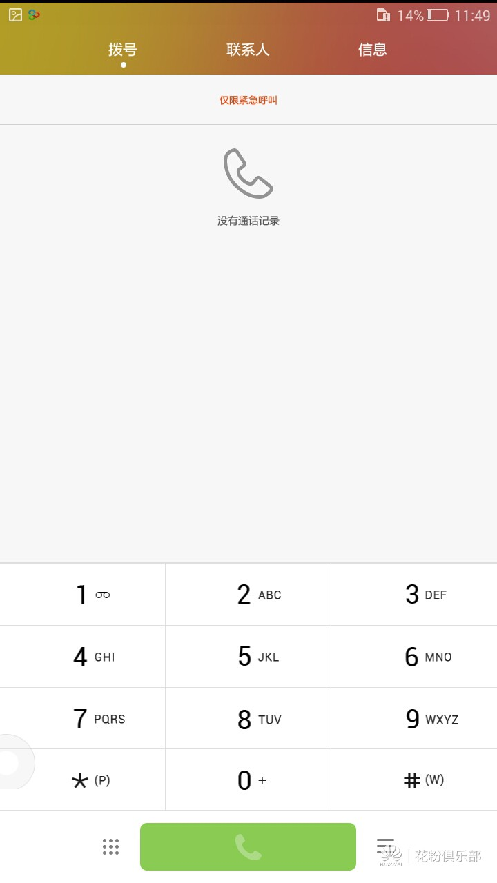 Screenshot_2014-11-23-11-49-12.jpeg