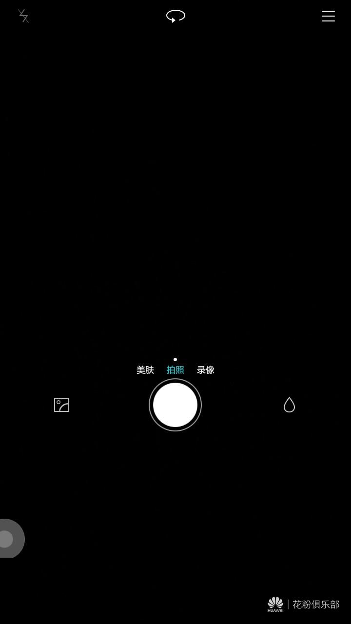 Screenshot_2014-11-23-11-45-09.jpeg