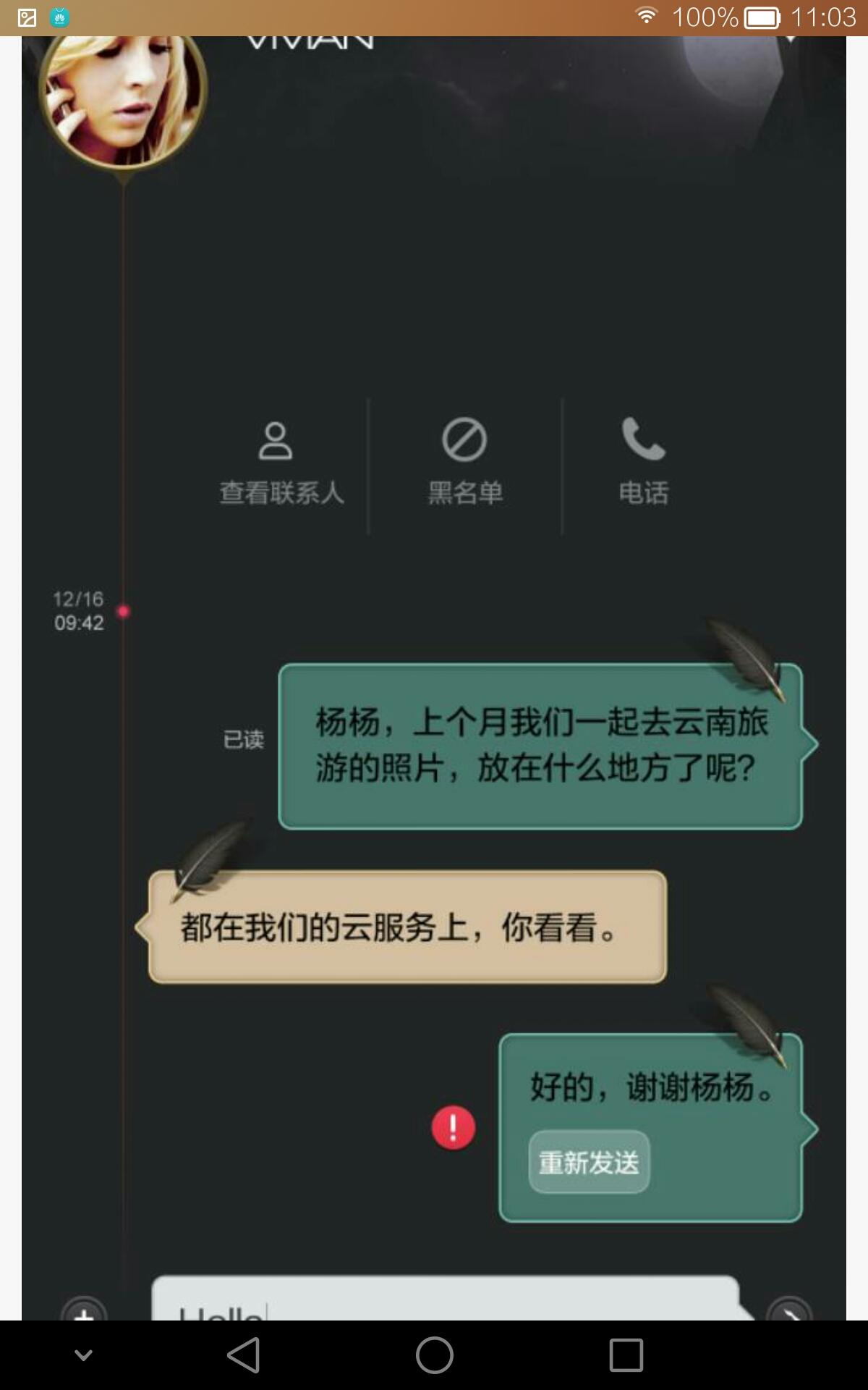 Screenshot_2014-11-29-11-03-44.jpeg