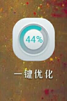 %2Fstorage%2Femulated%2F0%2FPictures%2FScreenshots%2FIMG_20141130_204337.jpg