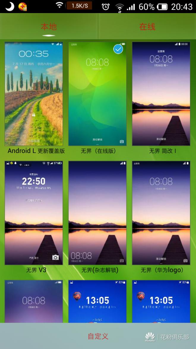 Screenshot_2014-11-28-20-43-43.jpeg