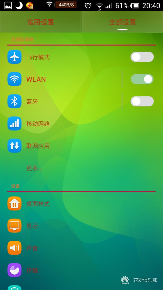 Screenshot_2014-11-28-20-40-24.jpeg