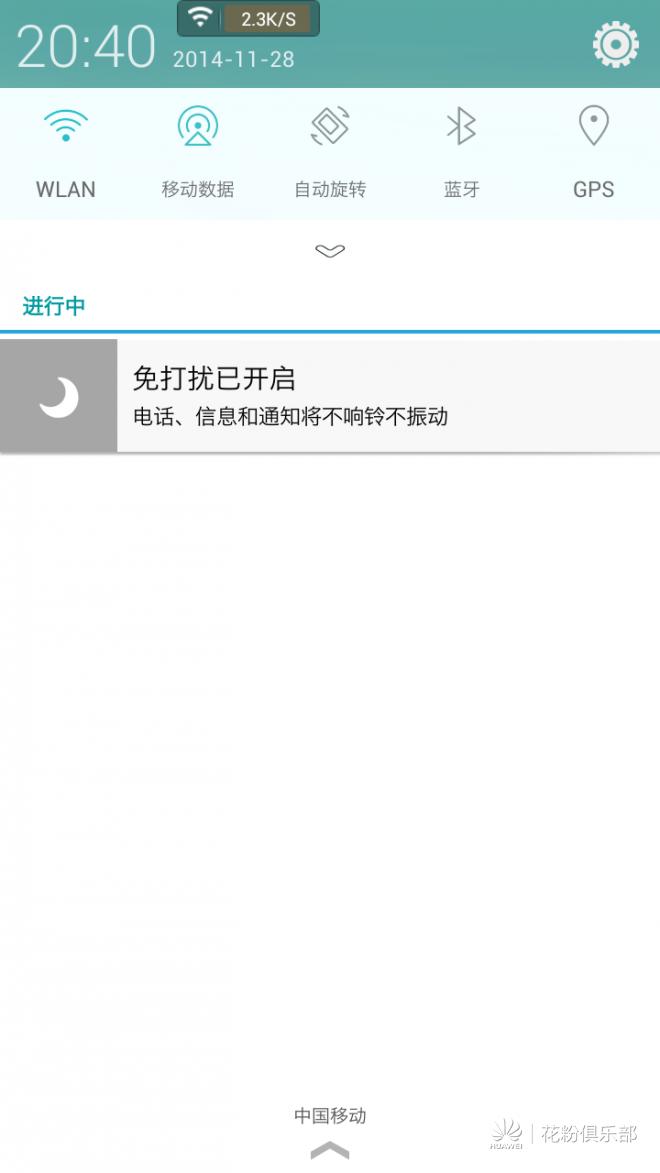 Screenshot_2014-11-28-20-40-48.jpeg