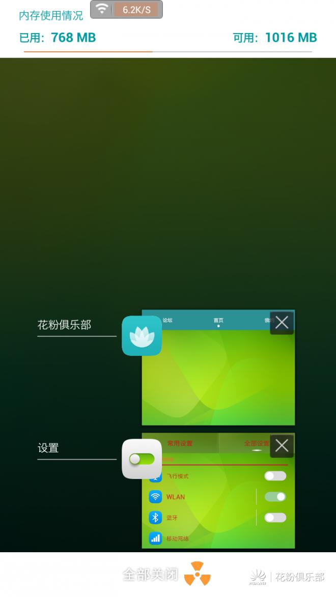 Screenshot_2014-11-28-20-41-00.jpeg