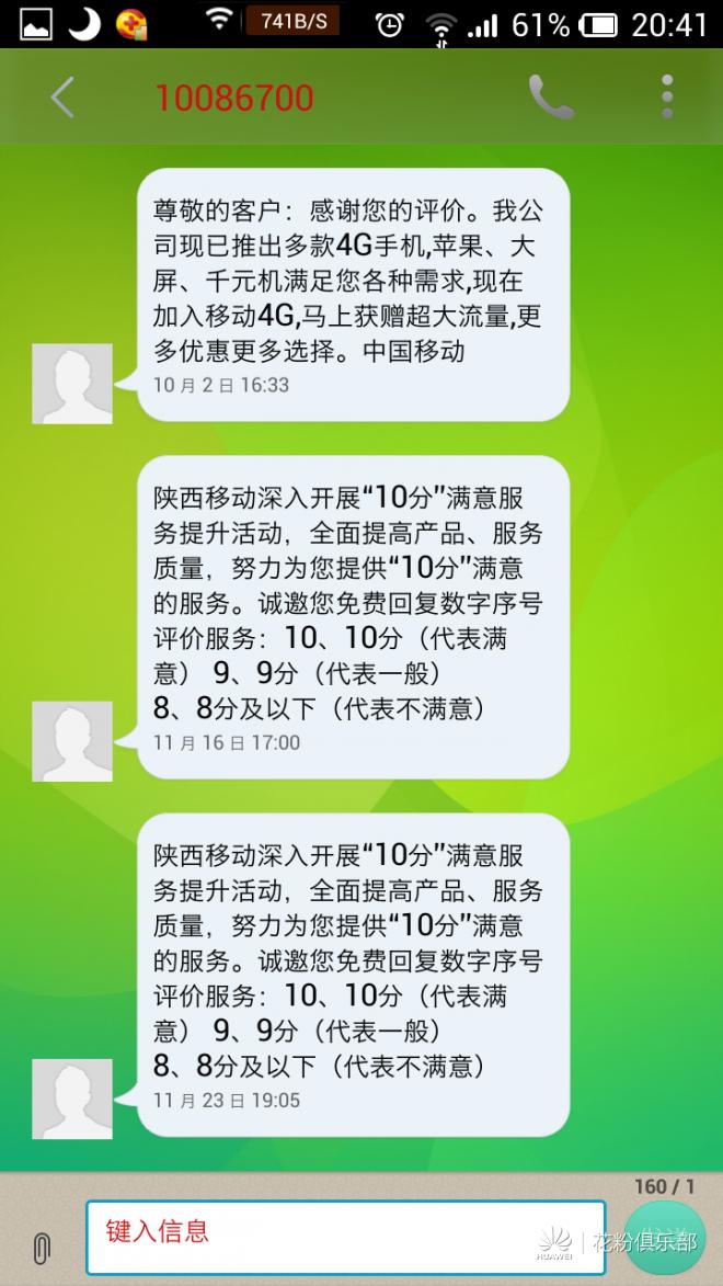 Screenshot_2014-11-28-20-41-33.jpeg