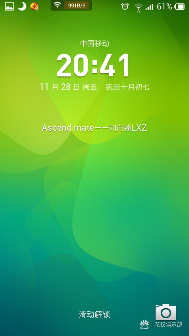 Screenshot_2014-11-28-20-41-56.jpeg